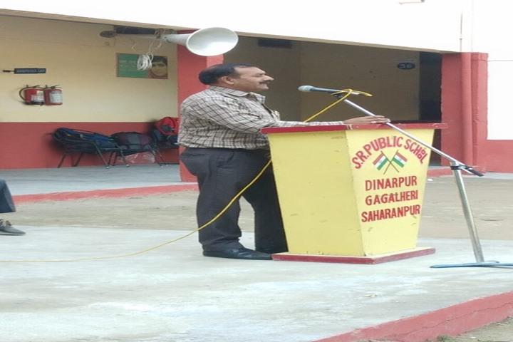 S R Public School-Speech
