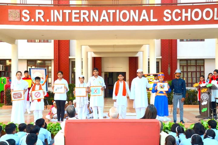 S R International School-Campus Front View