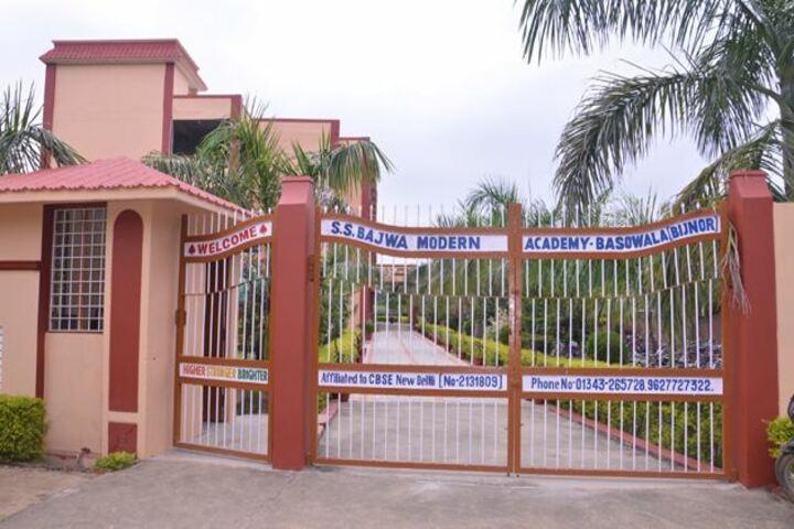 S S Bajwa Modern Academy- School Entrance