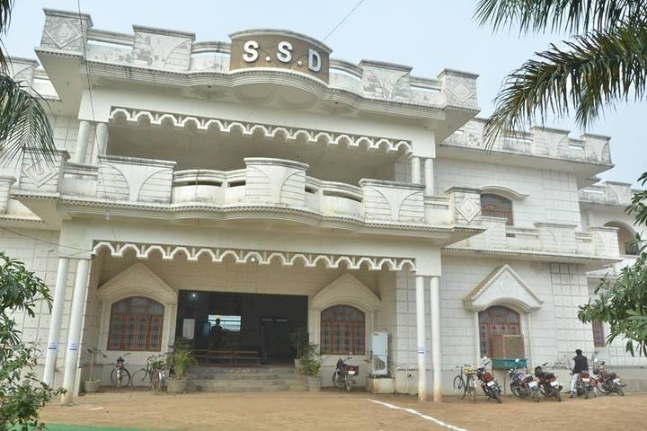 S S D Educational Academy- School Building