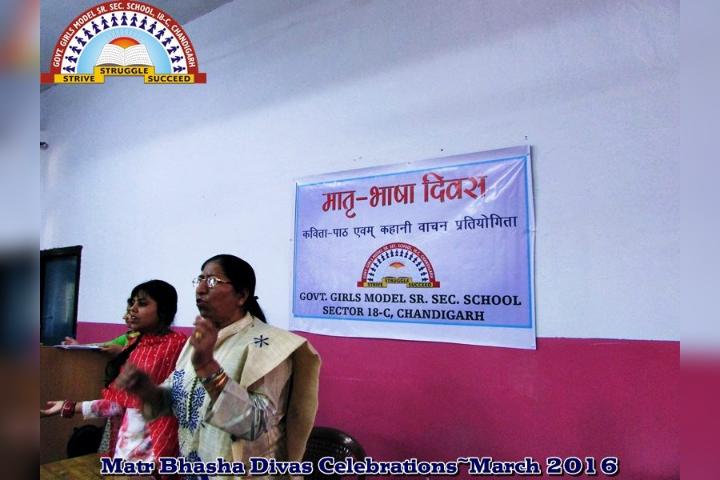 Government Girls Senior Secondary School-Mattri Bhasha Divas