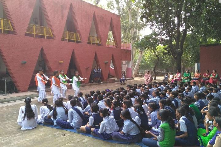 Government High School-Dance