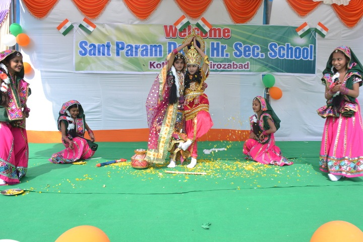 Sant Param Dayal Hr Secondary School- Annual Day
