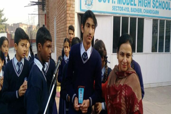 Government High School-Prize Distribution