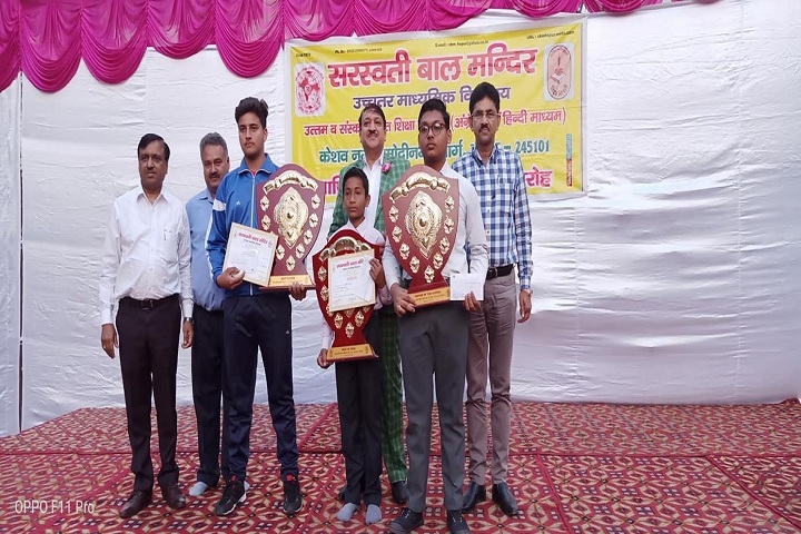 Saraswati Bal Mandir-Award Presentation