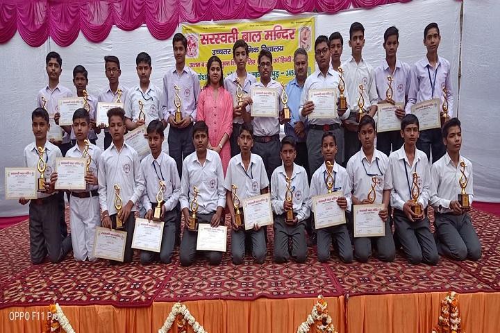 Saraswati Bal Mandir-Award Winning
