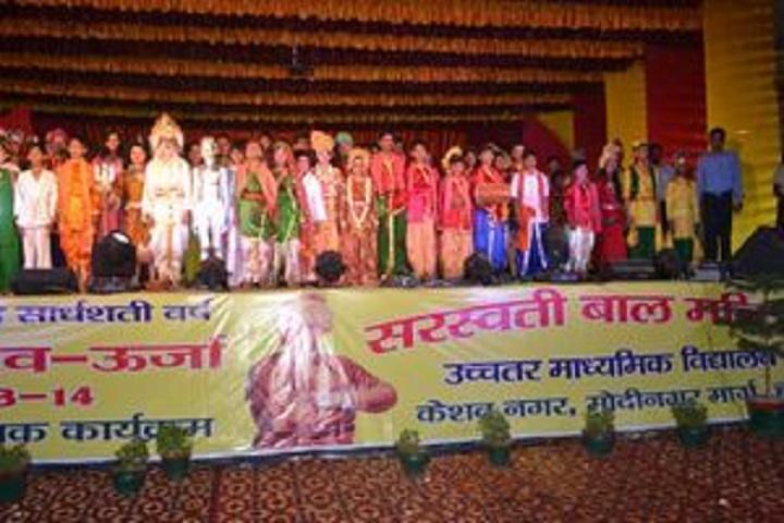 Saraswati Bal Mandir-Event