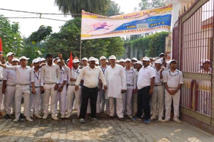 Saraswati Shishu Mandir Senior Secondary School- Event