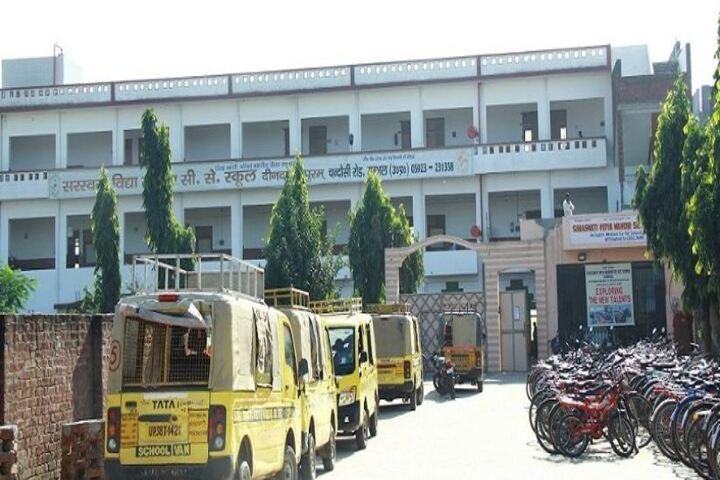 Saraswati Vidya Mandir Senior Secondary School-Campus Entrance