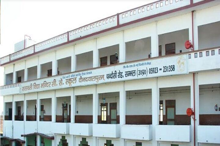 Saraswati Vidya Mandir Senior Secondary School-Campus View