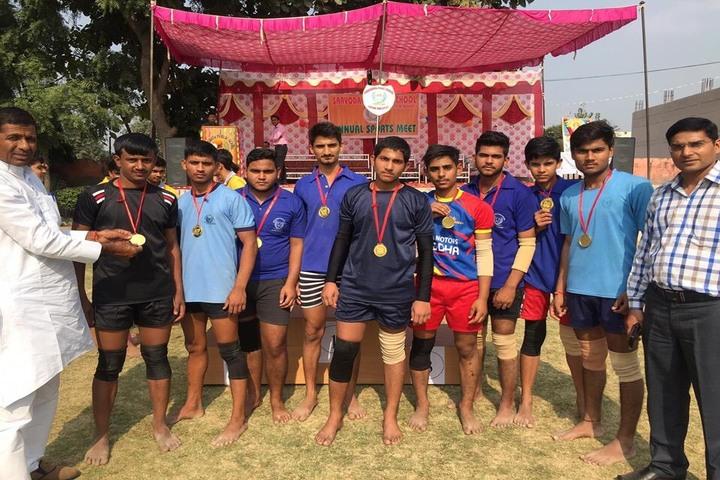 Sarvodaya Public School-Sports Prizes