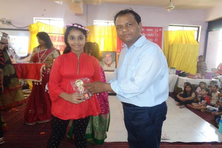 Seksaria Sushila Devi Public School-Awards