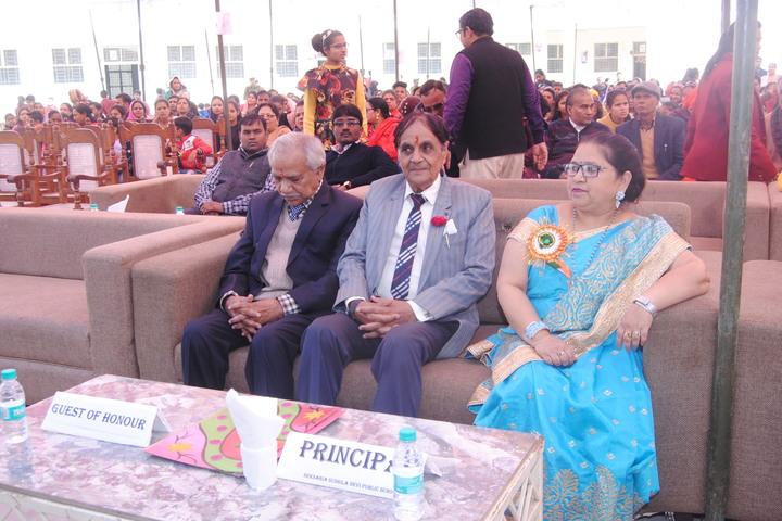 Seksaria Sushila Devi Public School-Events