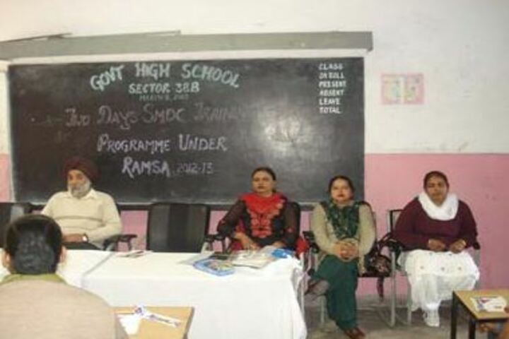 Government High School-Staff