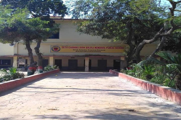 Seth Channuram Bajaj Memorial Public School-Campus View