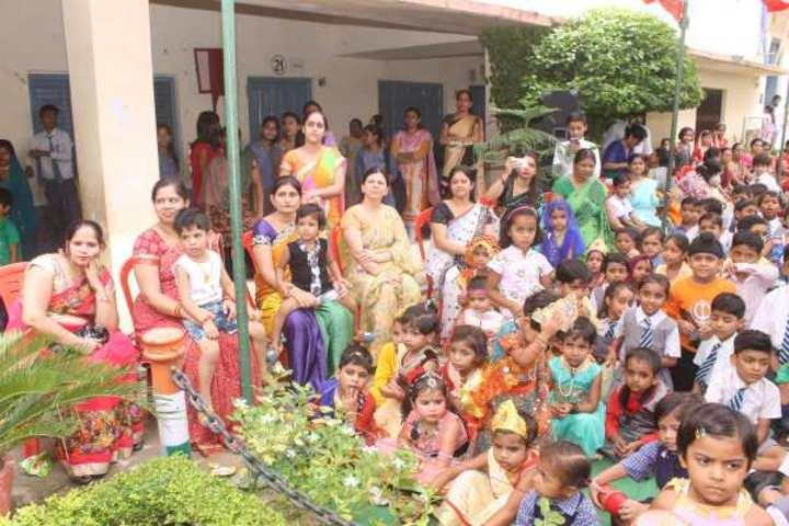 Seth Channuram Bajaj Memorial Public School-Childrens Day