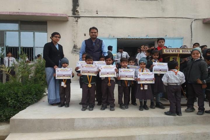 Seven Hills School-Prizes