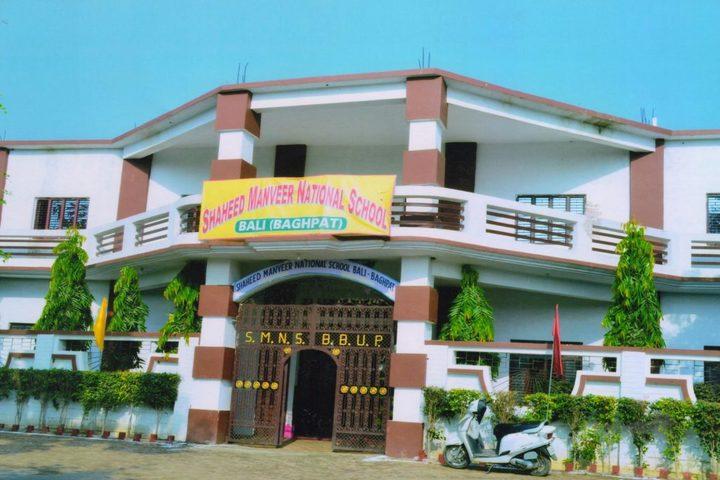 Shaheed Manveer National School-Building