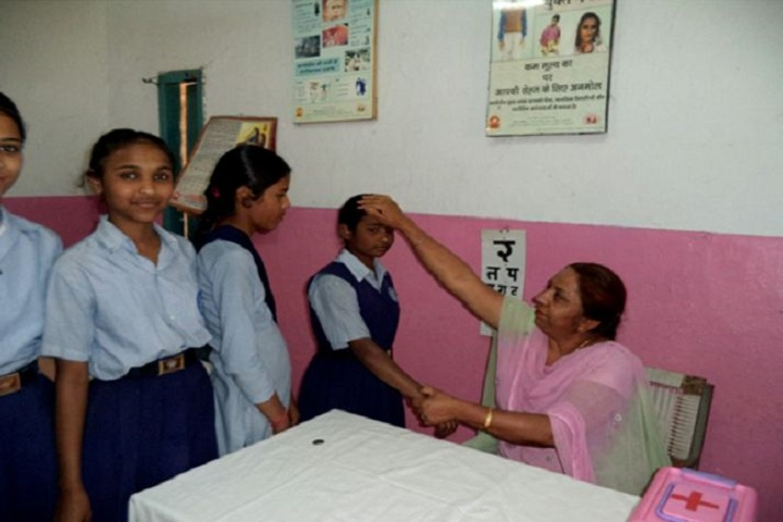 Government High School-Medical Care