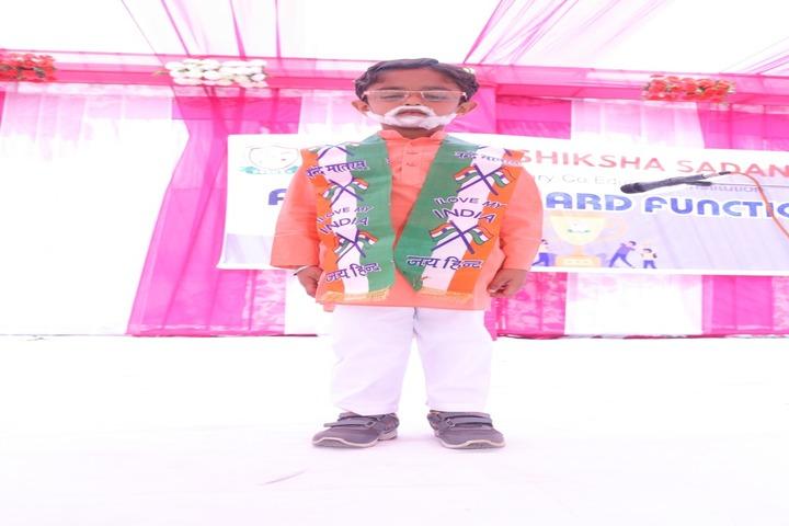Shikhar Shiksha Sadan Higher Secondary School-Playrole