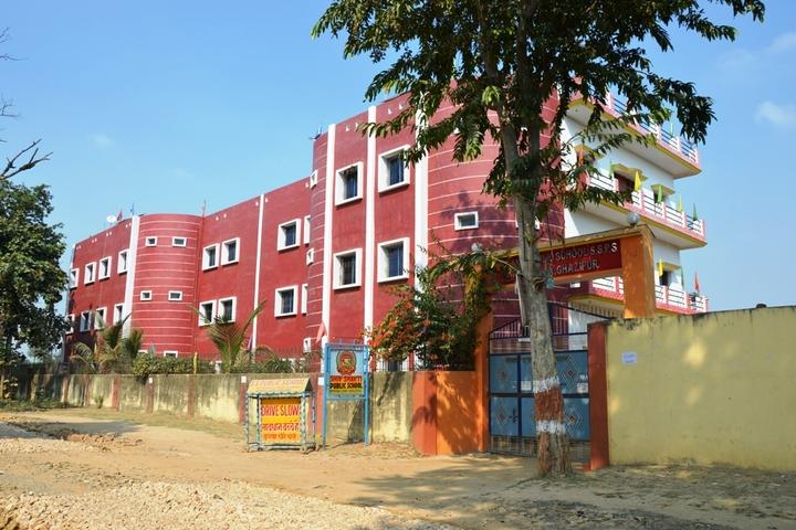 Shiv Shakti Public School-Campus