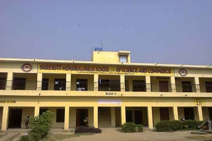 Shree Dutt Memorial Public School Of Science And Commerce-Building