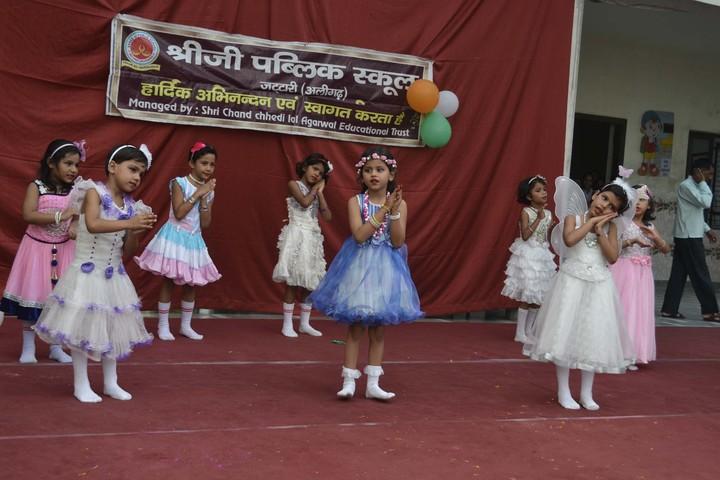 Shree Ji Public School-Annual Day