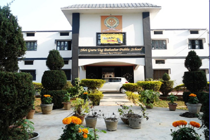 Shri Guru Teg Bahadur Public School-Building