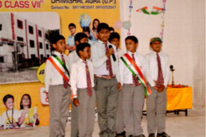 Shri Rajendra Singh College-Singing