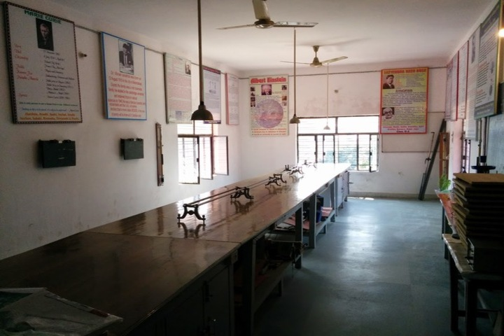 Shri Shanker Mumukshu Vidyapeeth-Physics Lab
