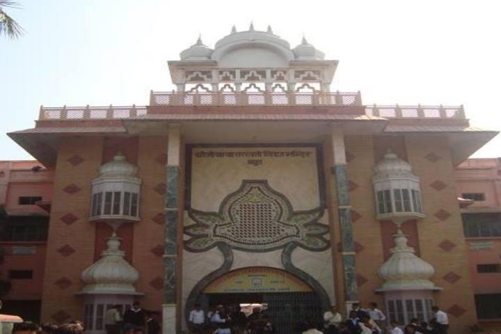 Shriji Baba Saraswati Vidya Mandir-Campus