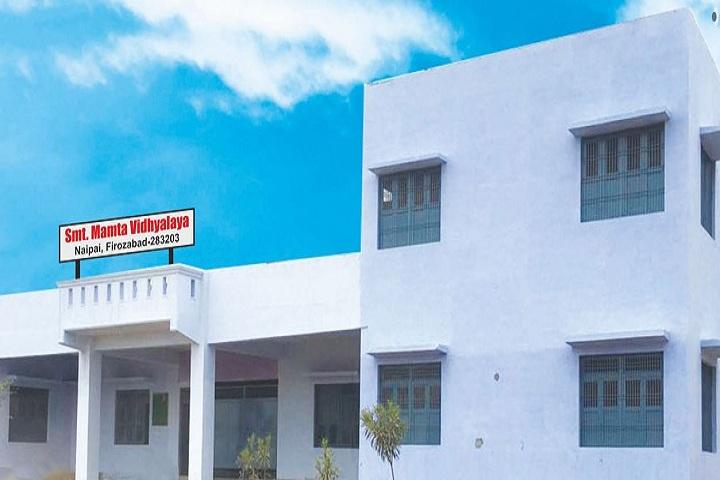 Shrimati Mamta Vidhyalaya-School View