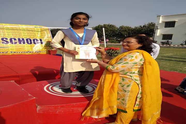 Siddharth Public School-Achievement