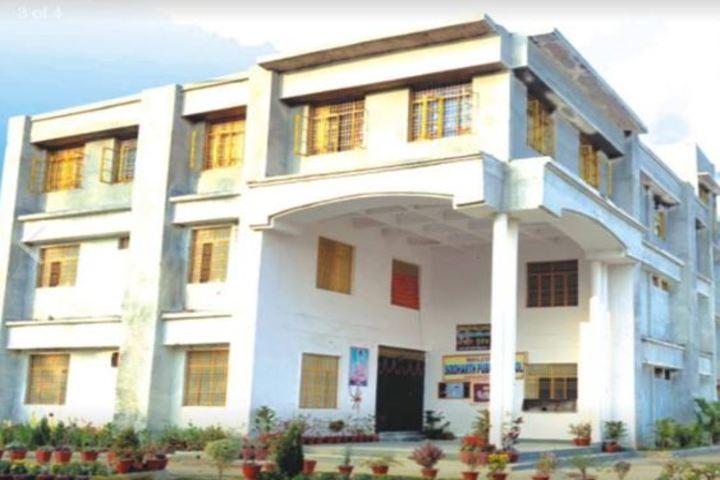 Siddharth Public School-Campus View