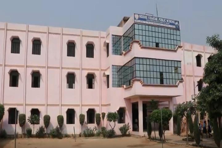 Siddhi Vinayak Public School-School Building View