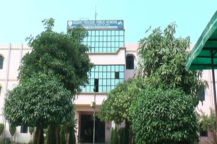 Siddhi Vinayak Public School-School Front View