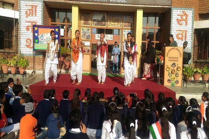 Government High School A Smart School-Republic Day Celebration