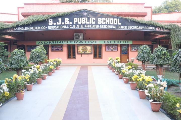 S J S Public School-Campus View