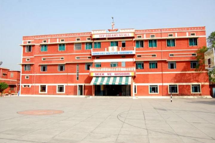 Sophia Girls High School English Medium-Campus