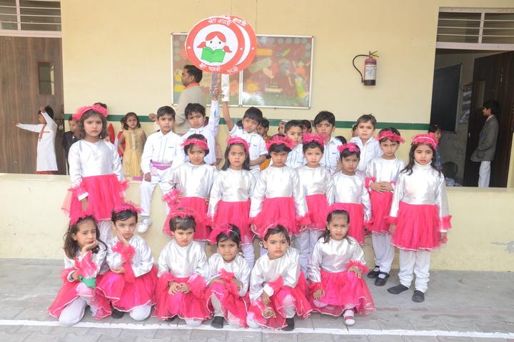 Sri Ram Vidyapeeth Global Academy-Annual Function