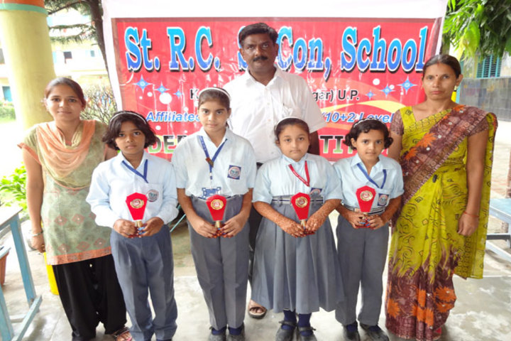 St R C Scientific Convent School-Achievements