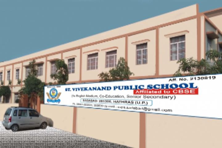 St Vivekanand Public School-Campus