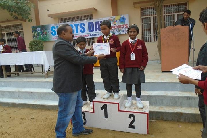 st vivekanand public school-Achievement