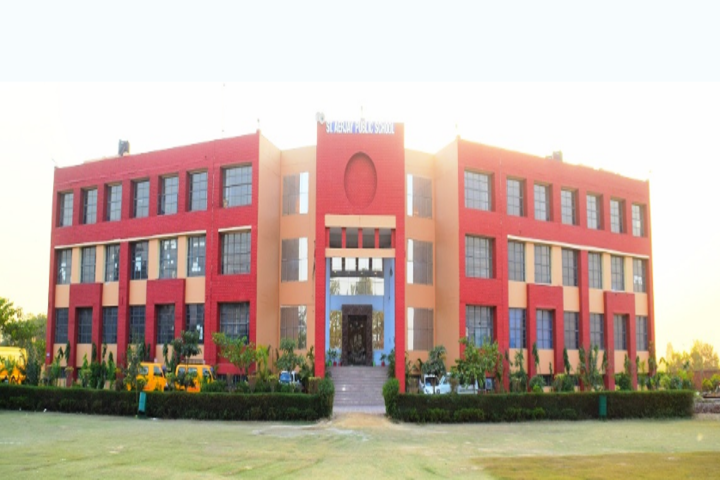St Aerjay Public School-Campus