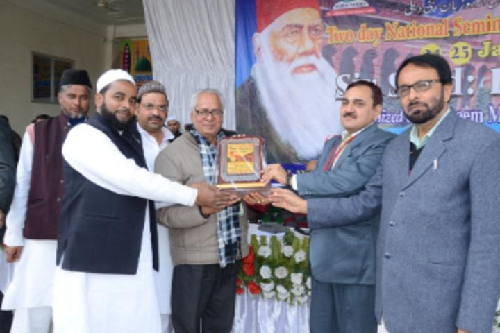 St Al-Haneef Educational Centre-Award Function