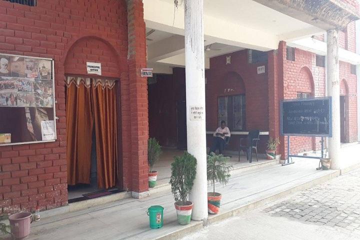 St Al-Haneef Educational Centre-School Entrance View