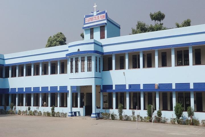St Aloysius College-Campus