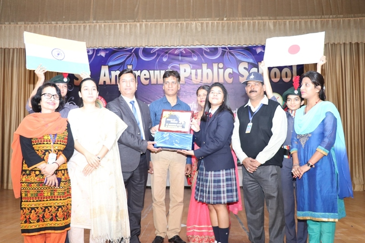 St Andrews Public School-Prize Distribution