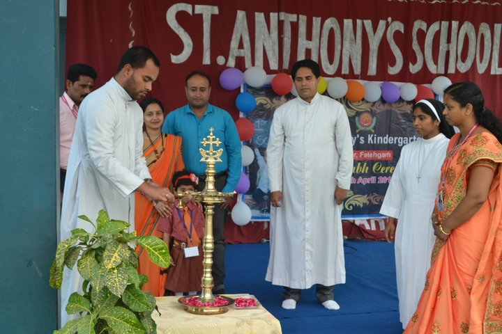 St Anthonys Senior Secondary School-Event 1