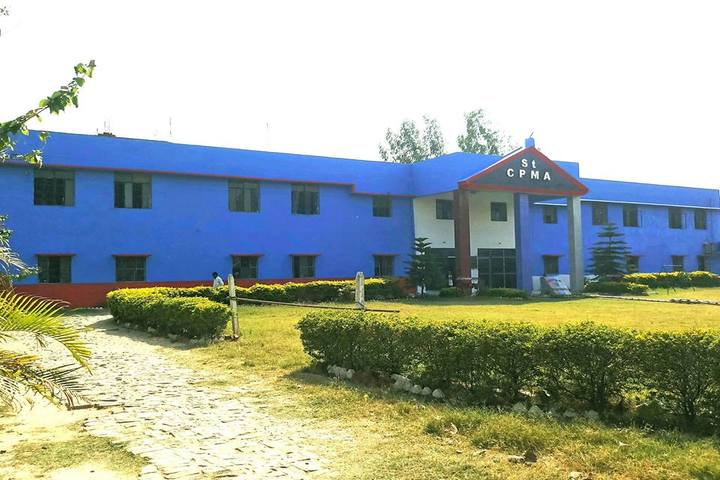 St Chandra Prabha Memorial Academy-Campus